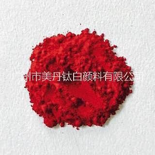 优质有机工业颜料色粉3110金光红C,中山厂家批发-广州市美丹钛白颜料有限公司
