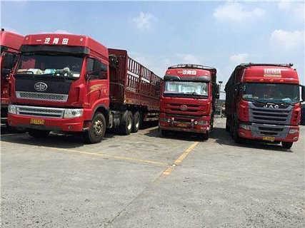 潮南区麒麟至西安市未央区汽运运输+物流有限公司《82516080》