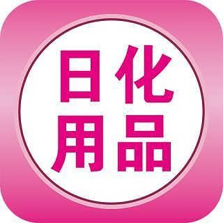 苏州进行化妆品销毁处理,苏州如何化妆品销毁-上海秋迈环保科技有限公司