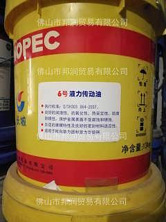 长城8号液力传动油 工程变速箱油6号 机械专用液压传动润滑油-佛山市邦润贸易有限公司