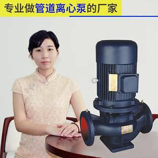IRG立式管道离心泵 空调冷热水循环泵 静音增压泵380V三相-台州太平洋机电有限公司