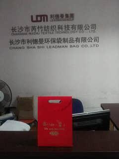 长沙牛皮纸袋加工厂家|湖南黄牛皮纸袋生产商-长沙利德曼环保袋制品有限公司产品推广
