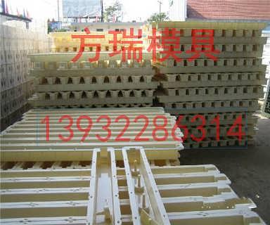 铁路路基防护栅栏模具-铁路防护栏模具-方瑞模具