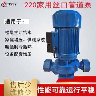 立式全自动管道泵 高层建筑、消防增压泵 无渗漏节能管道离心泵-台州太平洋机电有限公司