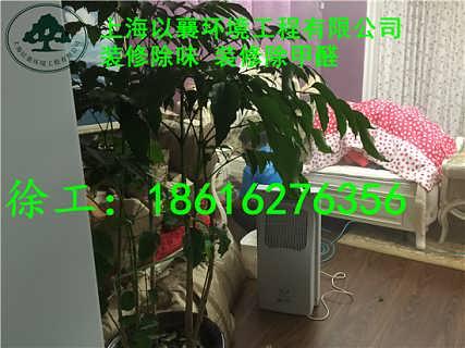 上海除甲醛公司-上海以襄环境工程有限公司.