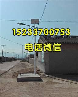 沧州农村安装锂电一体化太阳能路灯选什么配置