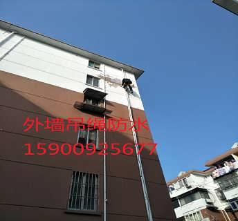 上海卫生间堵漏 地下室防水 阳光房防水 缝隙裂纹防水 外墙防水