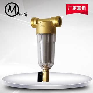 前置过滤器净水器和直饮机的区别 前置过滤器反冲 前置过滤器厂家-浙江默易环保科技有限公司