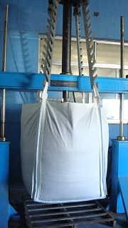 厦门吨袋 泉州吨袋 集装袋 太空袋