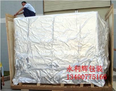 供应舟山大型机器真空包装袋