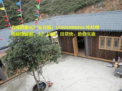 厂家欧式别墅琉璃瓦 园林屋顶瓦 房顶树脂瓦