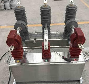 青岛10KV真空断路器常用柱上ZW32-12生产厂家