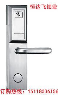 洛阳浴室柜锁,洗浴中心柜锁,电子柜锁-深圳市恒达飞科技有限公司