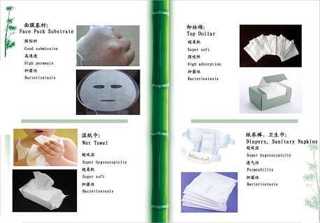 竹莱赛尔纤维水刺无纺布可应用于面膜基材、卸妆棉、湿纸巾、纸尿裤、医用无纺纱布-福建宏远集团有限公司