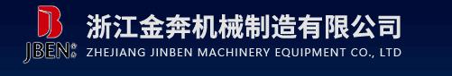 常压水浴式连续灭菌机全新设计二次杀菌-南京联俊流体技术有限公司