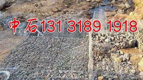 河道治理格宾网价格是多少@护坡加筋麦克垫厂家电话