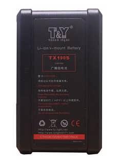 昱阳190S索尼广播级摄像机电池 V型接口电池扣板led影视灯锂电池-郑州泰阳人电子科技有限公司