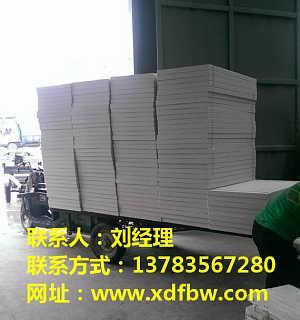 漯河挤塑板重量、漯河屋面挤塑板、漯河阻燃挤塑板-郑州鑫昌盛节能技术有限公司.