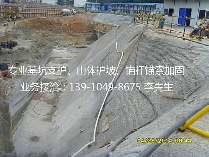 TY承德基坑支护公司-北京盛达瑞通建设有限公司-(项目部)
