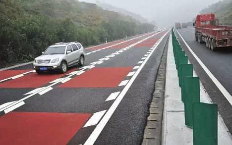 商丘彩色沥青城市自行车路材料-山东康德孚美彩色沥青工程有限公司.