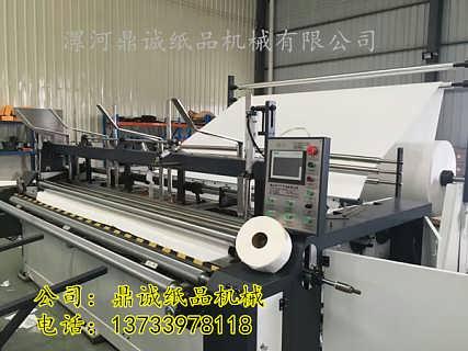 做卫生纸加工选什么型号的设备-漯河鼎诚纸品机械有限公司
