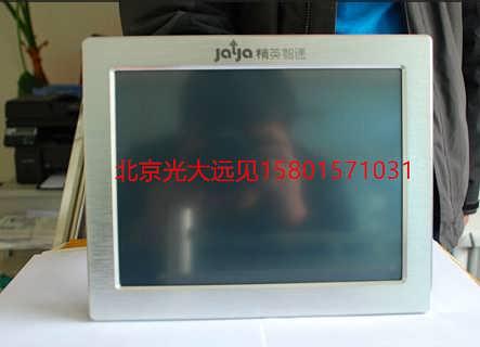 8寸/8.4寸车载显示器一体机,工业级显示器一体机