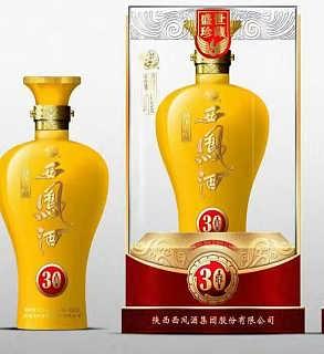 陕西西凤酒股份有限公司营销电话-陕西西凤酒营销有限公司新品