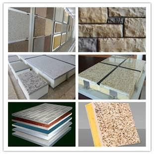 陶瓷面砖保温装饰一体板生产厂家-东营腾盛节能科技有限公司
