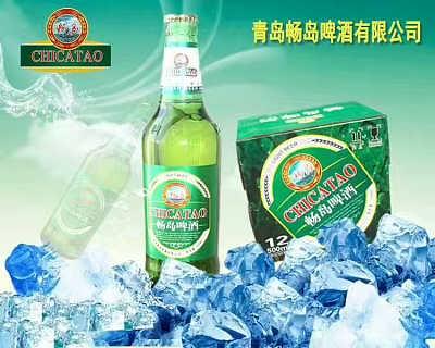 500ml玻璃瓶啤酒全国诚招代理-青岛畅岛啤酒有限公司