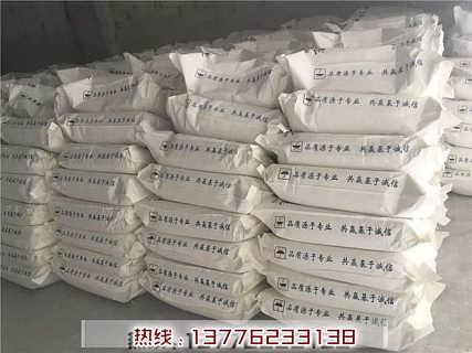 高含量氧化钙超细氧化钙哪里好-常熟市宏宇钙化物有限公司