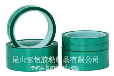 PET绿色高温胶带 高温PET胶带 PET胶带-昆山亚恒胶粘制品有限公司销售部