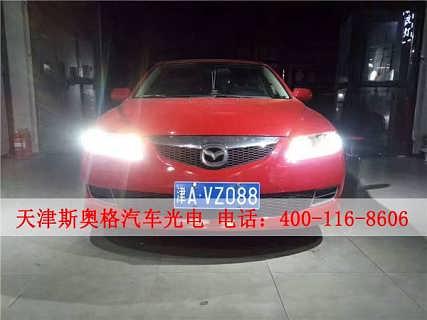 汽车大灯改装多少钱-天津奥斯格汽车光电公司-天津市斯奥格汽车光电有限公司