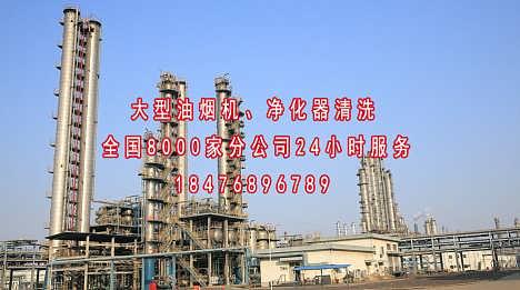浙江锅炉清洗方法比较-菏泽佰盛化工有限公司