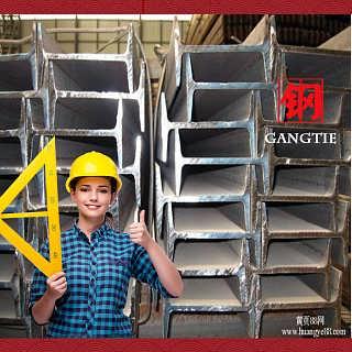 湖南工字钢批发 湖南长沙工字钢代理-湖南百越钢铁贸易有限公司
