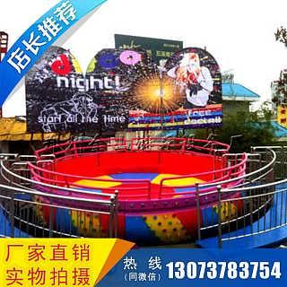 迪斯科转盘视频 儿童游乐场疯狂迪斯科转盘价格-郑州金山游乐设备制造有限公司第三分公司