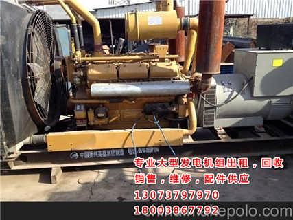 郑州哪里有二手发电机组转让-郑州奥之博发电设备有限公司