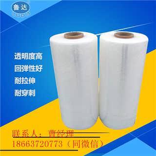 高品质缠绕机 日照塑料包装膜厂家  托盘打包拉伸膜-济南鲁达包装制品有限责任公司
