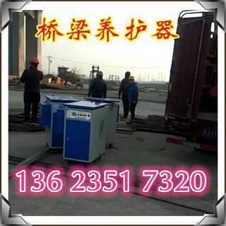 蒸汽发生器,西安桥梁养护器-山西晋华光矿山设备有限公司_