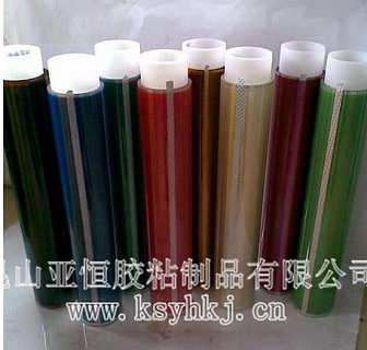 高温接驳胶带 接驳胶带 PET接驳胶带-昆山亚恒胶粘制品有限公司销售部
