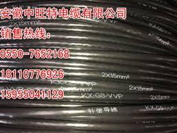 KX-HB-F4RP2*1.5厂家直销-安徽中旺特电缆有限公司(张经理)