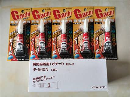 日本KOKUYO国誉瞬间粘合剂-560N 4g 果冻状