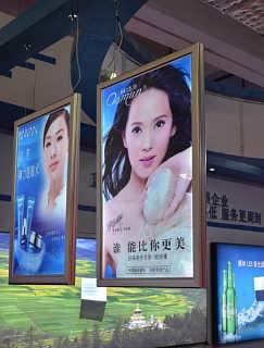 单面弧形LED超薄灯箱-郑州钧道广告展示器材有限公司销售