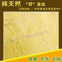 供应食品级膨化玉米粉,玉米粉,-山东富田正大生物科技有限公司