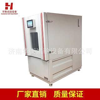 1立方米VOC释放量环境测试舱-济南华衡试验设备有限公司