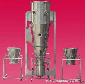 喷雾干燥制粒机提高流化干燥强度-吴江顺益机电设备有限公司
