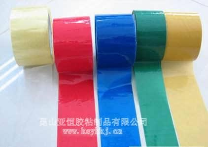 彩色封箱胶带 封箱胶带 黄色封箱胶带-昆山亚恒胶粘制品有限公司销售部