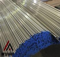 5A02抗疲劳铝棒价格-东莞市晟业铜铝有限公司