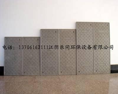 玻璃钢电缆沟盖板起保护防损伤用途-江阴市乐同环保设备有限公司商务