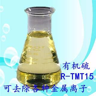 广东电厂专用有机硫 含量高价格低 广州重金属捕捉剂-苏州润东源环保科技有限公司