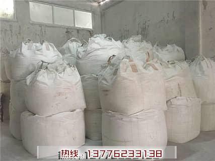 高含量氧化钙选择-常熟市宏宇钙化物有限公司